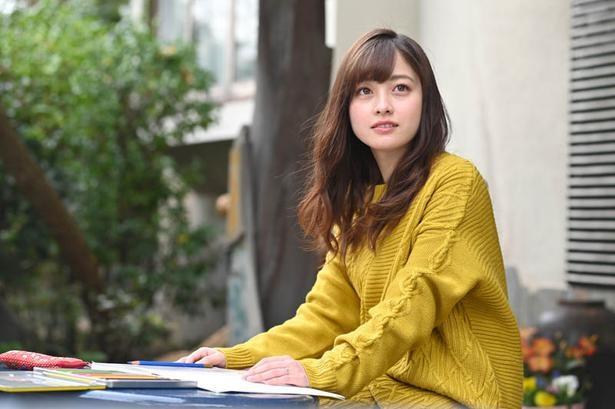 「1ページの恋」(C)AbemaTV