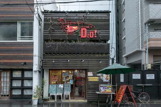 乾杯の意味を持つDZO!のロゴが印象的/ベトナム屋 DZO!