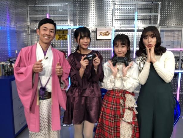 元PASSPO☆のメンバーである根岸愛、増井みお、玉井杏奈も登場! 2D対戦格闘ゲームで天津木村とトーナメント
