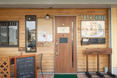 【写真を見る】北茅ヶ崎の住宅街にあるドーナツ店「TESH CHIWAN」。店先のテラス席はリードフックもありペットもOK!