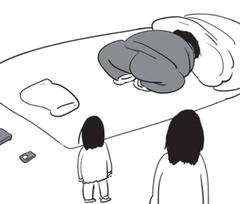 「朝起きたら隣の部屋で夫が突然死んでいた」ある日突然オタクの夫が亡くなったら?(1)【連載】