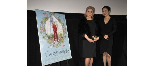 東京国際映画祭公開記念イベントに登場した、左からカトリーヌ・ドヌーヴ、真矢みき