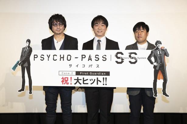 新作映画「PSYCHO-PASS サイコパス Case.2 First Guardian』の初日舞台挨拶レポートが到着!