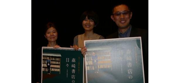 初日舞台挨拶に登壇した、左から、日向朝子監督、菊池亜希子、内藤剛志