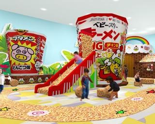 【三重県に7月オープン!】ベビースターのテーマパーク「おやつタウン」を徹底紹介!工場見学やオリジナル味のベビースター作り体験も