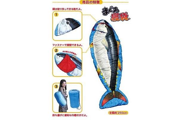 【画像】「まぐろ寝袋」と「人体模型寝袋」の商品詳細を大公開!