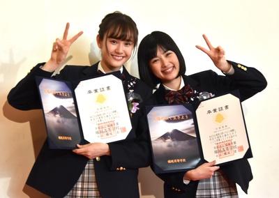 (写真左より)堀越高校を卒業した尾碕真花(おさきいちか)さん、井頭愛海(いがしらまなみ)さん