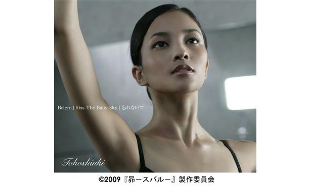 映画「昴 -スバル-」は天才バレエ少女の物語