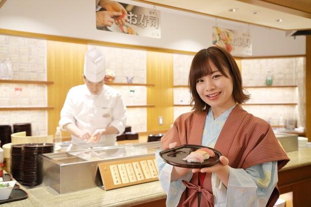 「おいしそうなお寿司ゲット!」