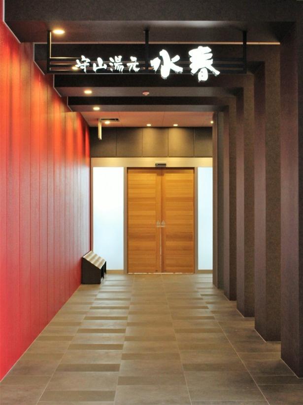 入口は2階にあり、「ピエリ守山」と渡り廊下でつながっているので直接行くことができる