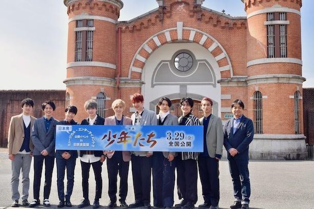 旧奈良監獄で撮影が行なわれた『映画 少年たち』