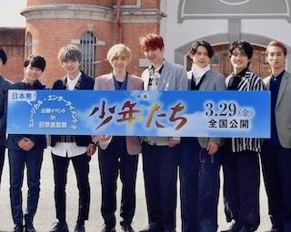 ジャニーズ伝統の舞台の映画化『映画 少年たち』ロケ地の旧奈良監獄でトークイベント!