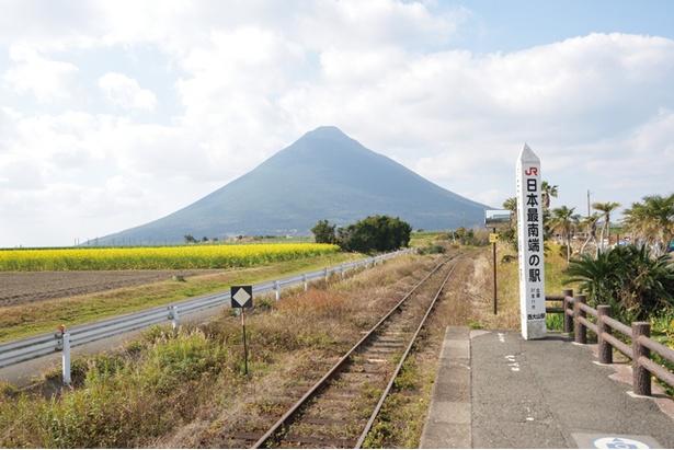 日本最南端にあるJRの駅で雄大な開聞岳を眺める / 西大山駅