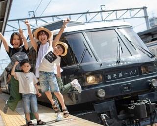 まるで遊園地!? キッズ大満足の観光列車「特急 あそぼーい!」