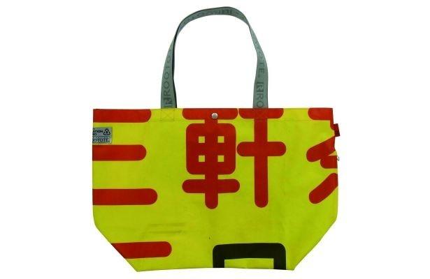使用済みの横断幕を活用したバッグ「HATARAKU TOTE(はたらくトート)」