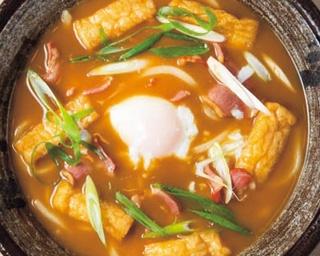 高級ベーコンと温泉卵が入った「ベーコンエッグカレーうどん」が人気!大阪・寝屋川「らんぷ若蔵」