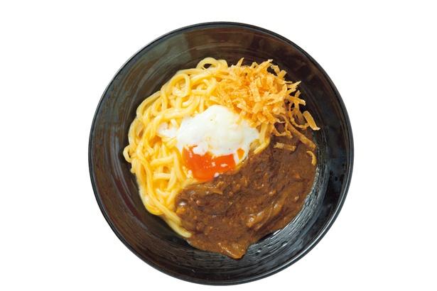 「Curry Ta(カリタ)」(980円)。ライスと1番ダシ、自家製ピクルス付き/うどん小屋 柔製麺
