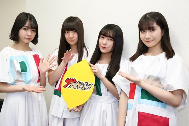 3月13日(水)にメジャー1stアルバムをリリースするsora tob sakanaの4人。左から、神崎風花、山崎愛、寺口夏花、風間玲マライカ