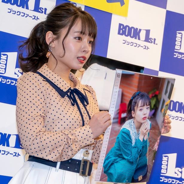 『山田菜々カレンダーブック 2019.04-2020.03』(ワニブックス)発売イベントより