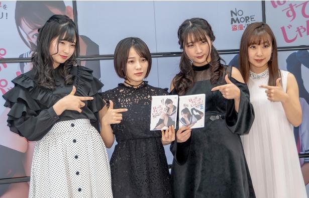 DVD発売イベントに登壇した谷口彩菜、天木じゅん、水沢柚乃、板野成美