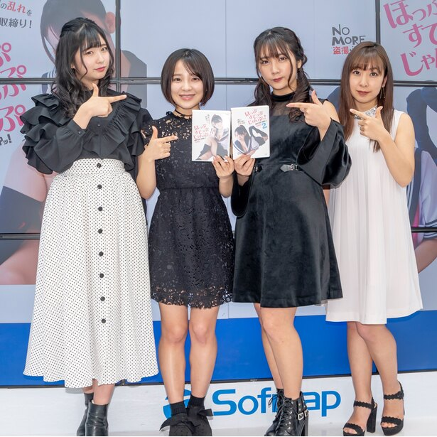 「ほっぷすてっぷじゃんぷッ!」DVD発売イベントより