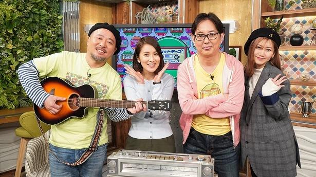 3月10日(日)放送の「ザ・カセットテープ・ミュージック」より