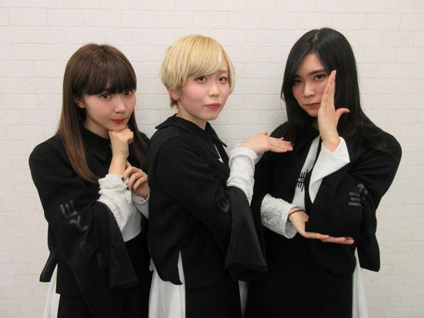 【写真を見る】新曲『ピアス』のMV撮影裏話について3人を直撃!