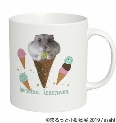「ミチアイスマグカップ」(980円)