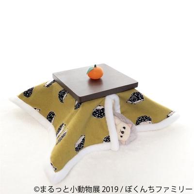 「こたつ寝袋」(1800円)