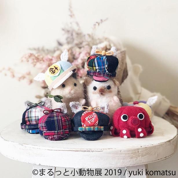 「ハリネズミ帽子」(各2000円)