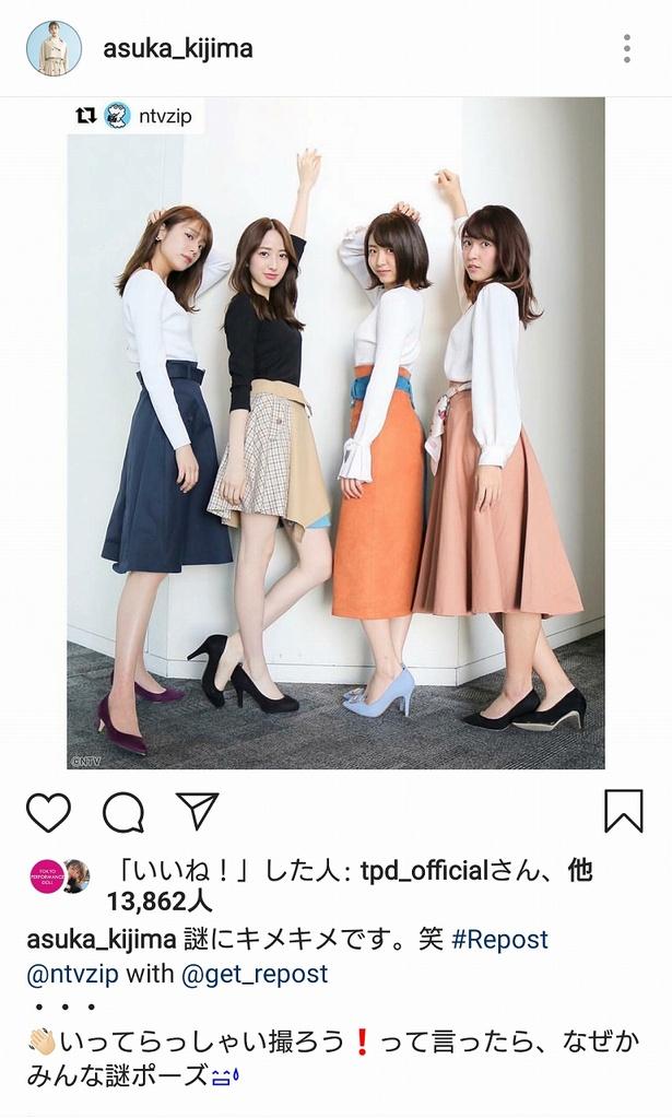 「ZIP!」の女神たち