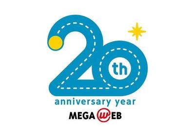 MEGA WEB誕生20周年