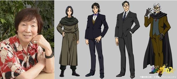 古川登志夫が演じる分ける、白金(バイ=ジン)、ディーン・メーストル、才賀貞義、フェイスレス(左から)
