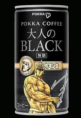 「ポッカコーヒー大人のブラック ロビンマスク」