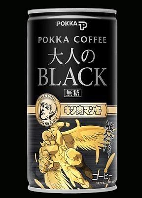 「ポッカコーヒー大人のブラック ペンタゴン」