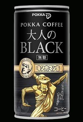 「ポッカコーヒー大人のブラック カレクック」