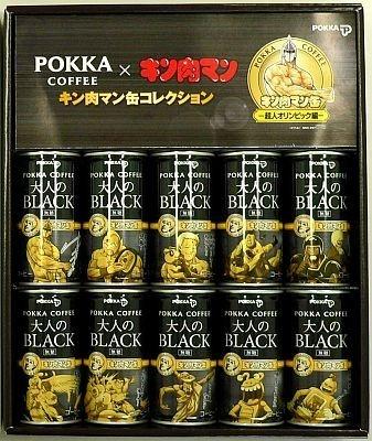 「ポッカコーヒー キン肉マン缶」コンプリートBOX(大人のブラック)