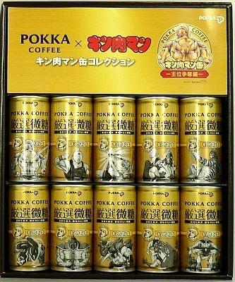 「ポッカコーヒー キン肉マン缶」コンプリートBOX(厳選微糖)