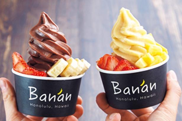 牛乳や砂糖は使わないギルティフリースイーツ/Banan