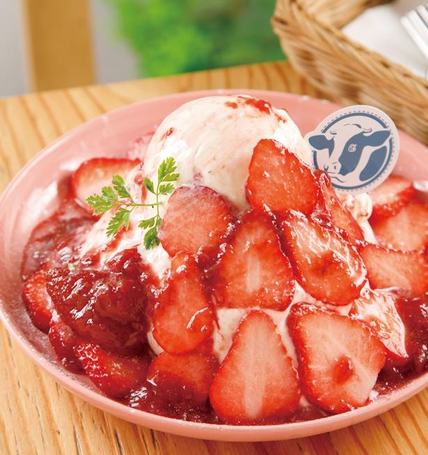 「まきばの幸せいちごちゃんスフレパンケーキ」(1382円) /「まきばカフェ」