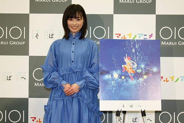 東宝と丸井グループが若い力でアニメを生み出す!? ショートアニメーション『そばへ』制作発表記者会見