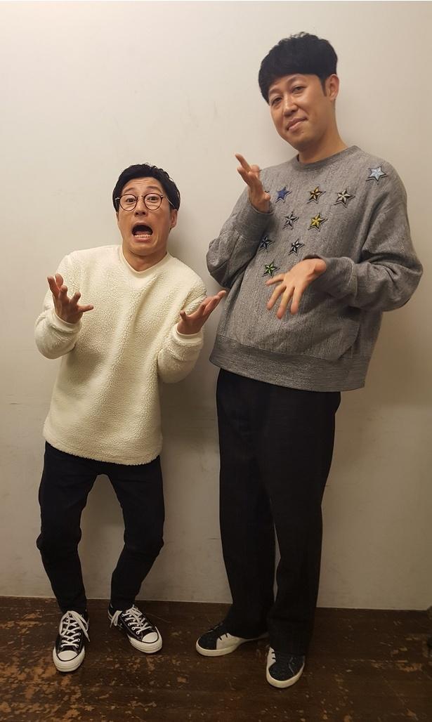 「吉本新喜劇ワールドツアー~60周年 それがどうした!~」に出演する小籔千豊&すっちー。世界中に笑いを届けます!