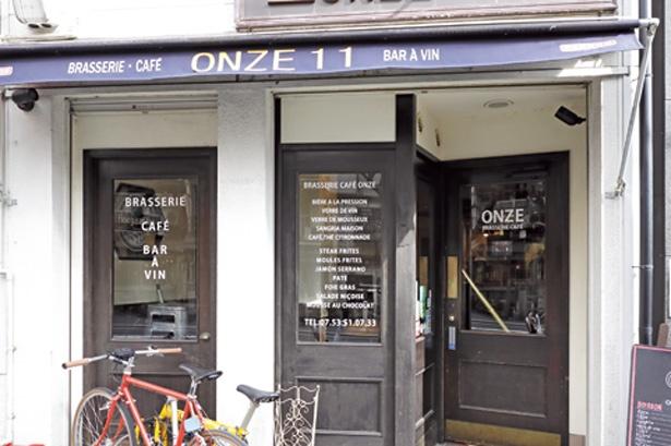 阪急河原町駅や京阪祇園四条駅から近い便利な場所/Brasserie Café ONZE