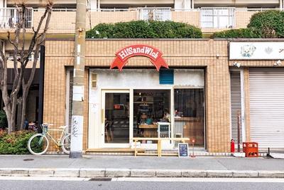 レンガ造りが印象的なマンション1階の路面店/Hi! SandWich