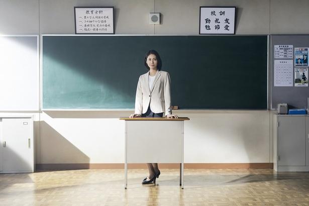 4月20日(土)スタートの新ドラマ「俺のスカート、どこ行った?」に出演が決定した松下奈緒