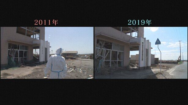 2011年と2019年の浪江町風景