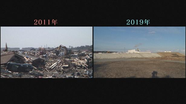 2011年と2019年の福島・浪江町を比較する