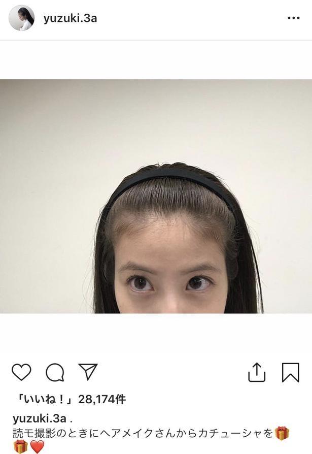 ※「3年A組」諏訪唯月(今田美桜)Instagram(yuzuki.3a)より