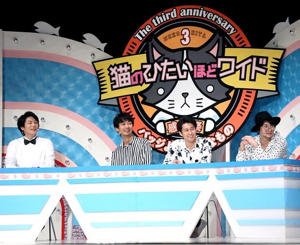 毎年恒例となった同イベントは、八神蓮、小林且弥、三上真史、藤田玲(写真左から)のMC4人が顔をそろえる貴重な機会