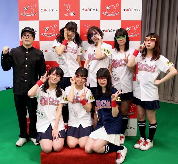 3月17日放送の「AKB48チーム8のKANTO白書 バッチこーい!」は「バッチバチ!8(パチ)えいご」を開催